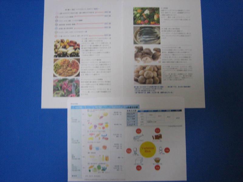 名古屋千種の加圧ダイエットジムREFIT公式ブログ-健康と体重コントロール