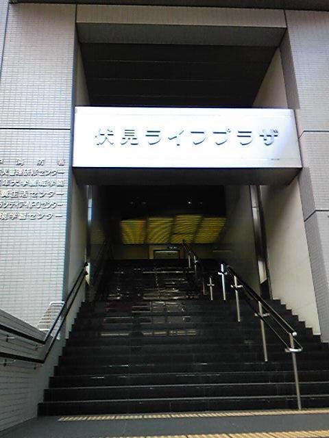 名古屋千種区の加圧トレーニングスタジオ「ウェルアシスト」